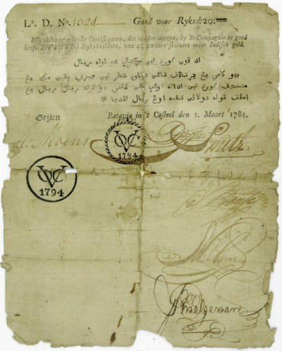 A certificate of credit to the value of 20 rijksdaalders (rix dollars). Source: Tropenmuseum of the Royal Tropical Institute